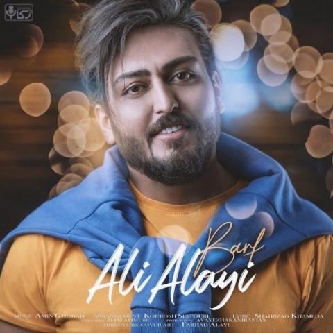 دانلود موزیک جدید علی علایی برف