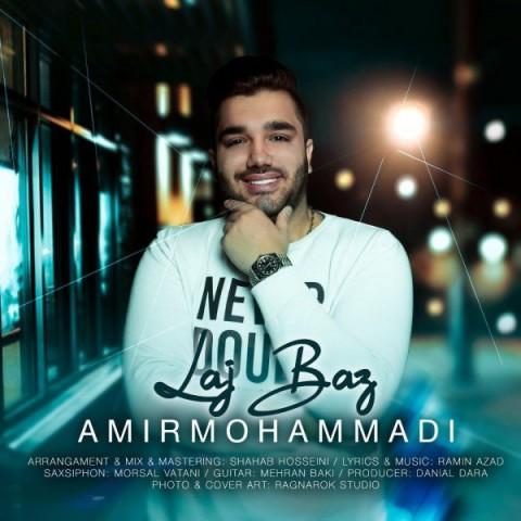 دانلود موزیک جدید امیر محمدی لجباز