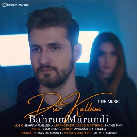 دانلود موزیک جدید بهرام مرندی دور کالبیم