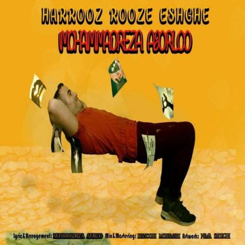 دانلود موزیک جدید محمد رضا آجورلو هر روز روز عشقه