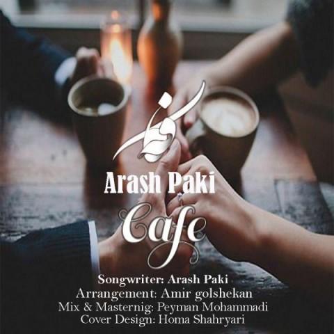 دانلود موزیک جدید آرش پاکی کافه