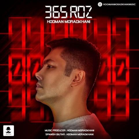 دانلود موزیک جدید هومن مرادخانی 365 روز