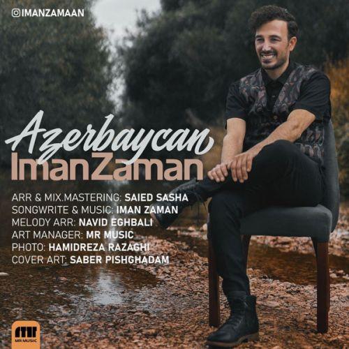 دانلود موزیک جدید ایمان زمان آذربایجان