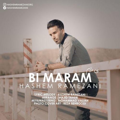 دانلود موزیک جدید هاشم رمضانی بی مرام