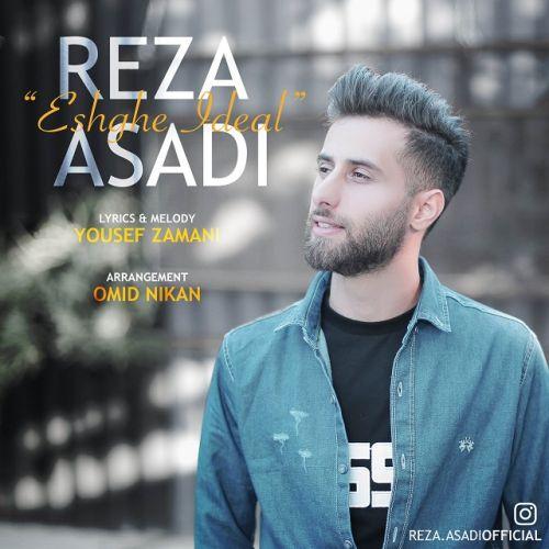 دانلود موزیک جدید رضا اسدی عشق ایدآل