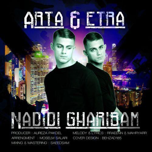 دانلود موزیک جدید اترا و آرتا ندیدی غریبم