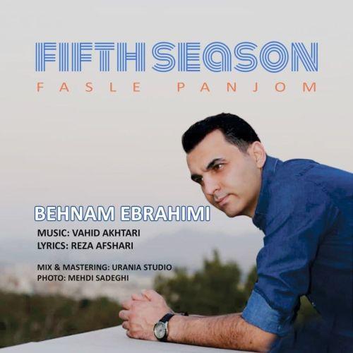 دانلود موزیک جدید بهنام ابراهیمی فصل پنجم